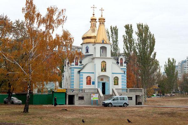 Храм святителя георгия черниговского