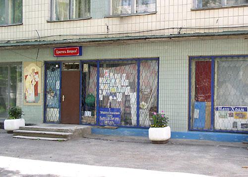 Областная больница владимир аллерголог
