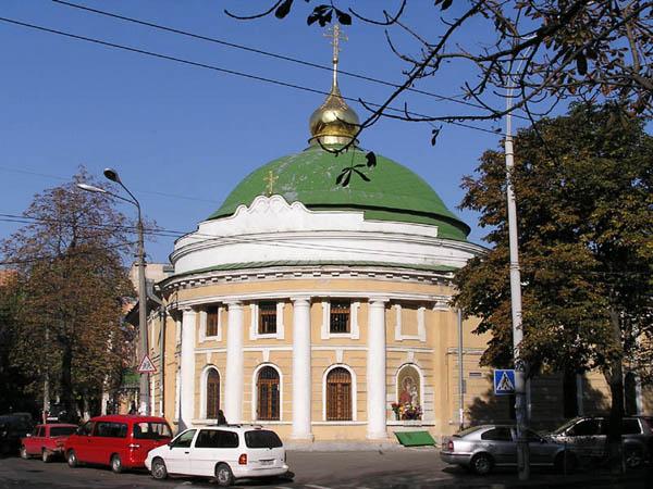 церковная лавка, золотые изделия